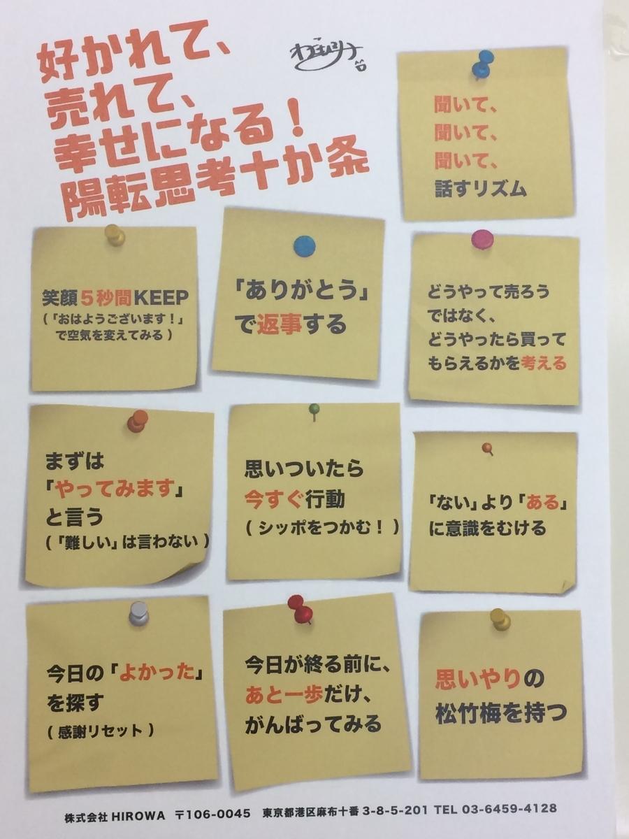 f:id:takami1073:20190913100621j:plain