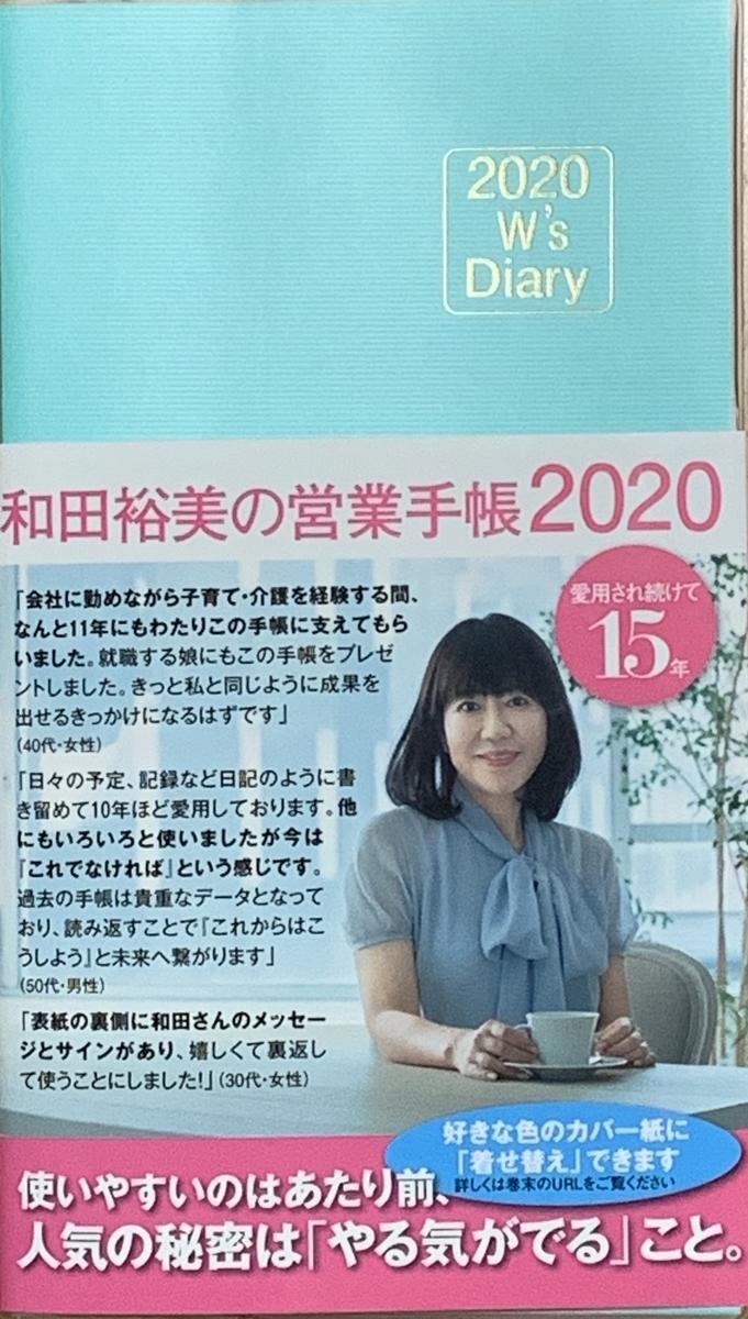 f:id:takami1073:20191203054233j:plain