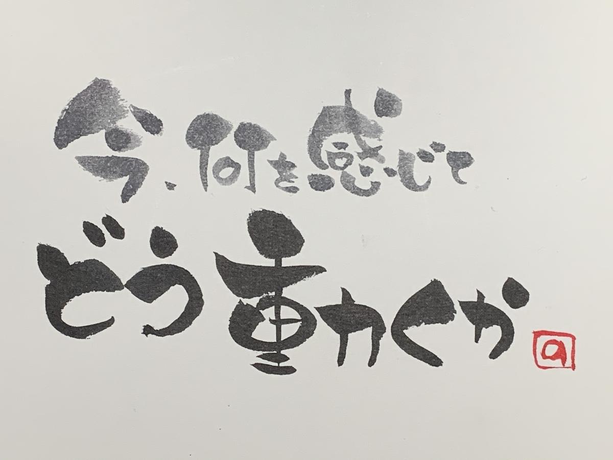 f:id:takami1073:20200409054300j:plain