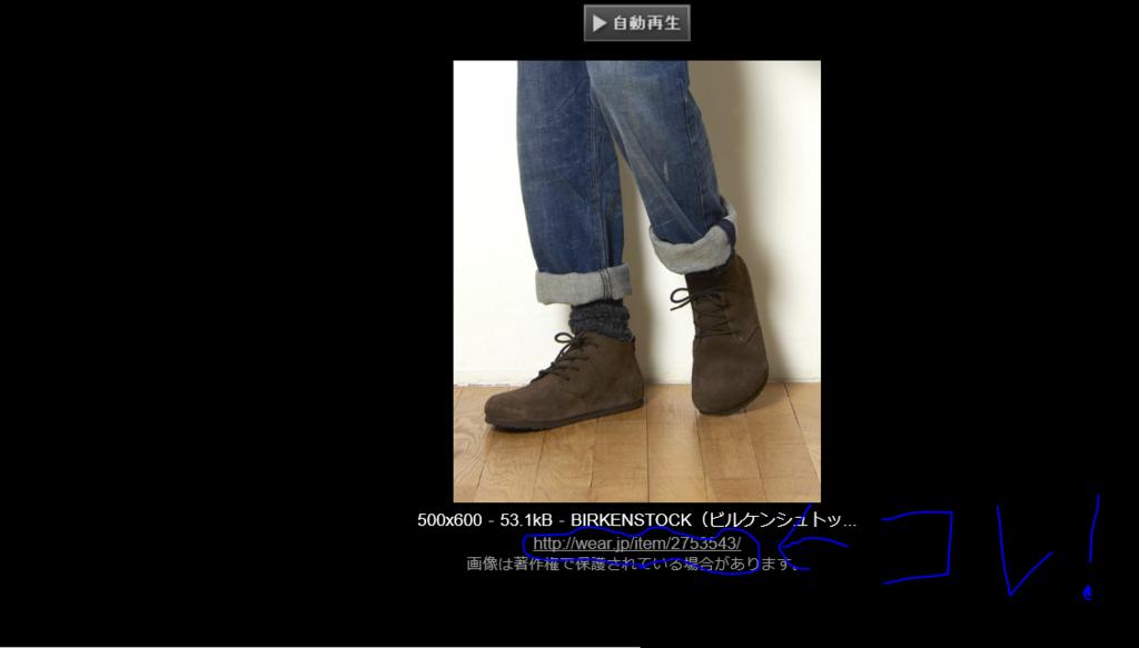 f:id:takamiaoi:20161011221013p:plain