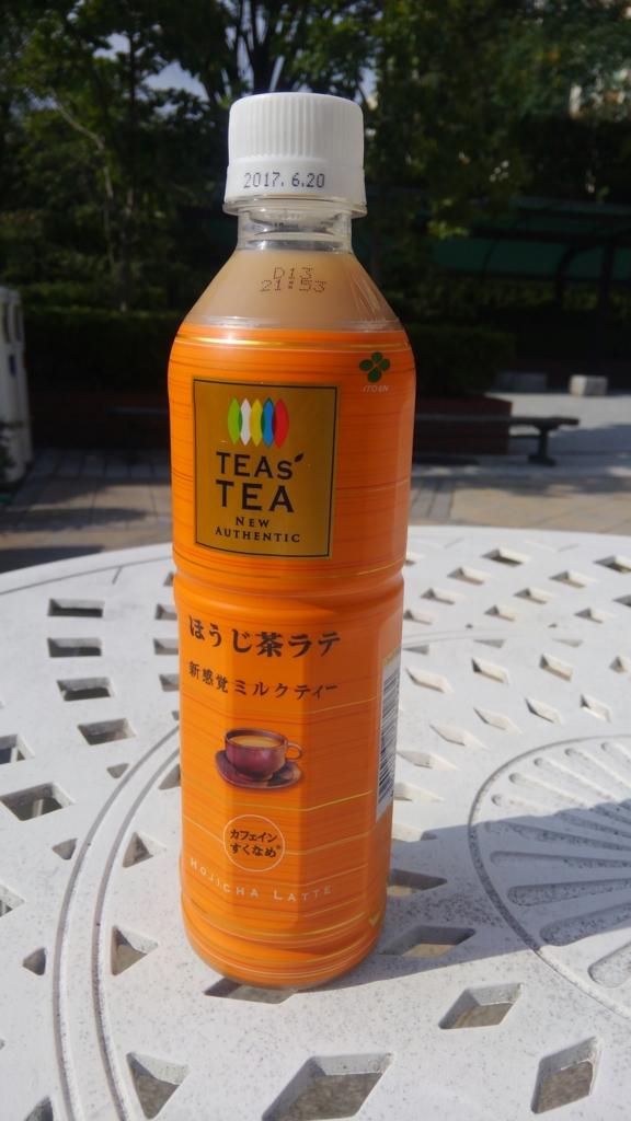 f:id:takamiaoi:20161012141337j:plain