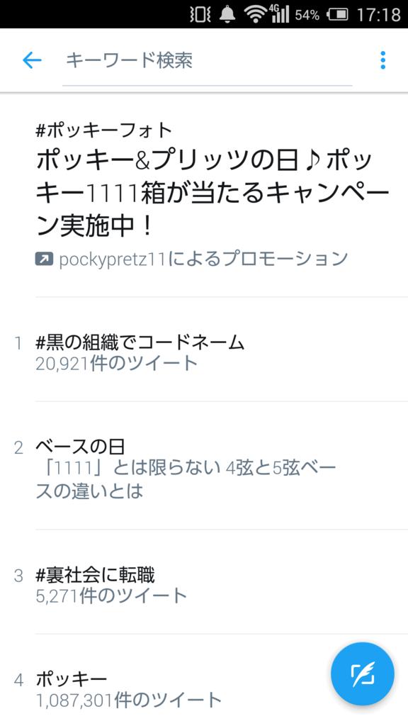 f:id:takamiaoi:20161111172840p:plain