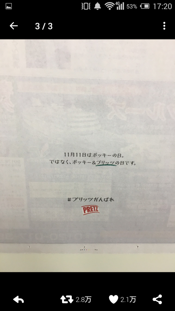 f:id:takamiaoi:20161111173227p:plain