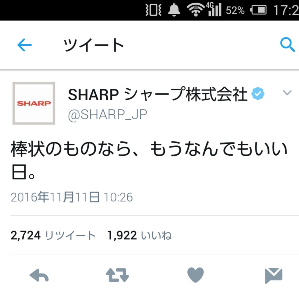 f:id:takamiaoi:20161111174510p:plain