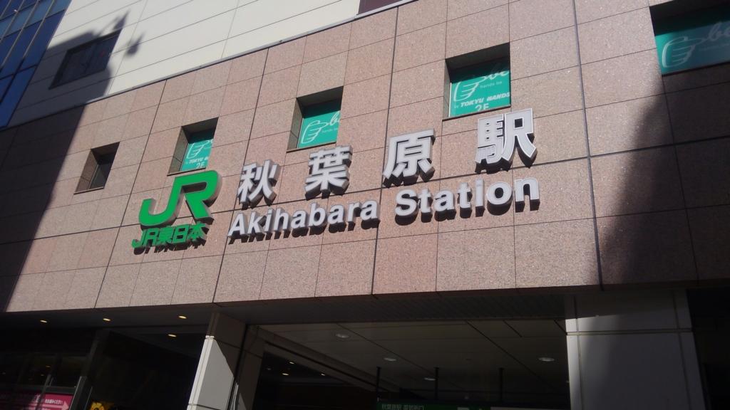 f:id:takamiaoi:20170211164300j:plain