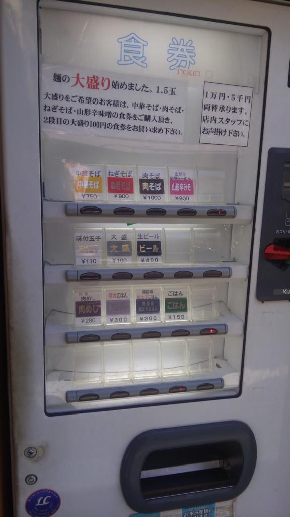 f:id:takamiaoi:20170211165523j:plain