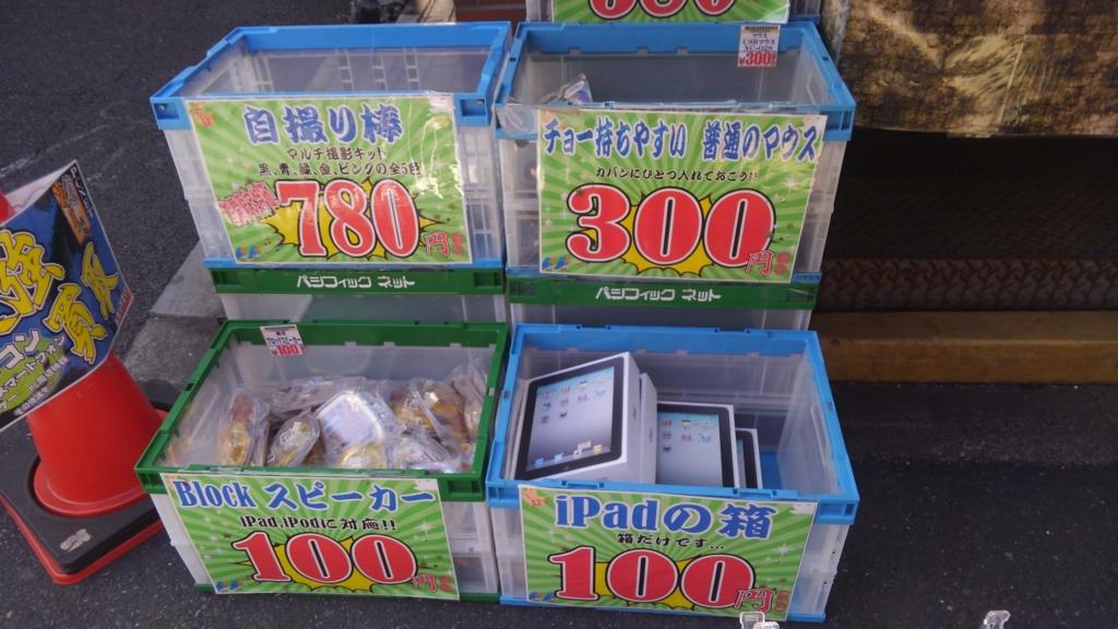 f:id:takamiaoi:20170211172344j:plain