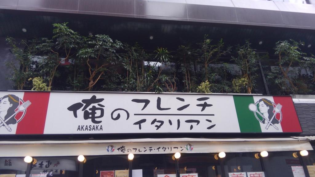 f:id:takamiaoi:20170211181829j:plain
