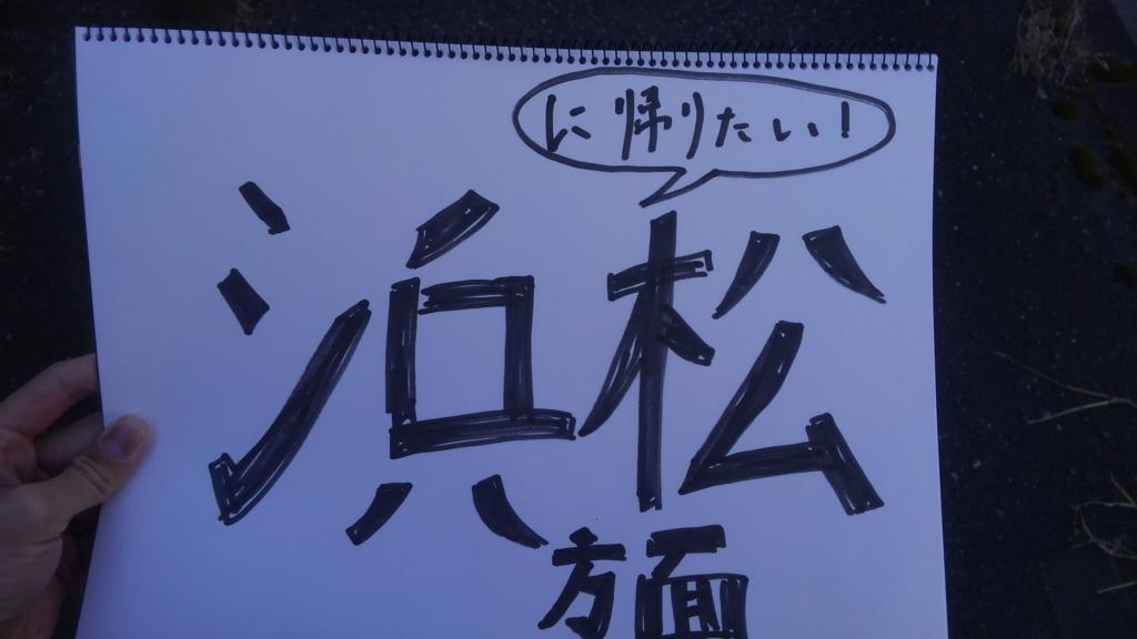 f:id:takamiaoi:20170214120748j:plain