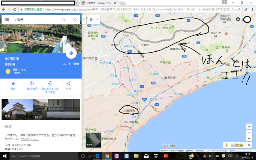 f:id:takamiaoi:20170215142927p:plain