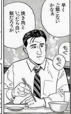 f:id:takamiaoi:20170219151052j:plain