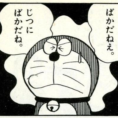 f:id:takamiaoi:20170405181537j:plain