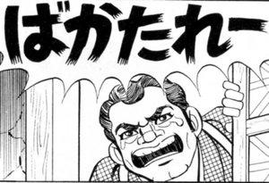 f:id:takamiaoi:20170408195427j:plain