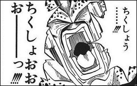 f:id:takamiaoi:20170408195843j:plain