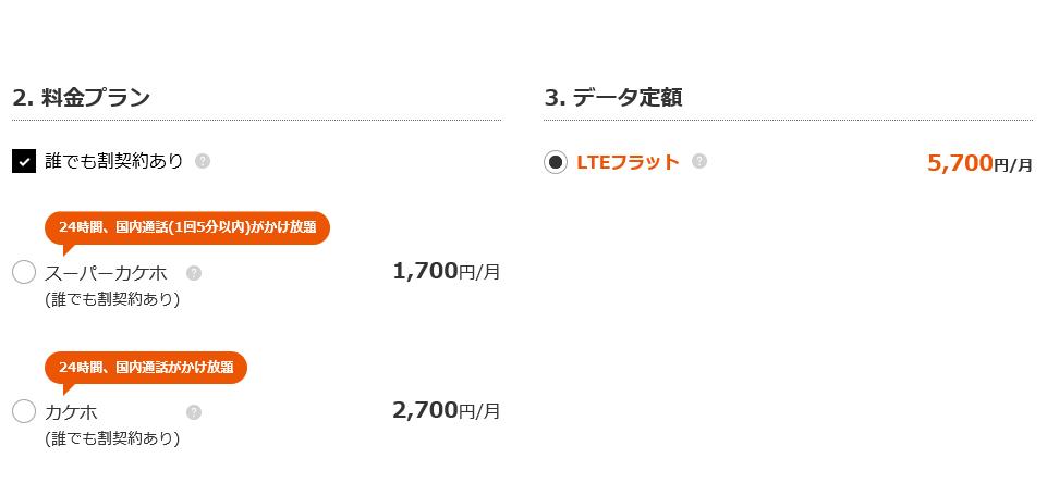 f:id:takamiaoi:20170410190124p:plain