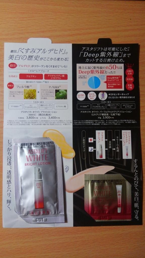 f:id:takamiaoi:20170413172501j:plain