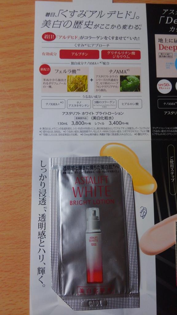 f:id:takamiaoi:20170414121147j:plain