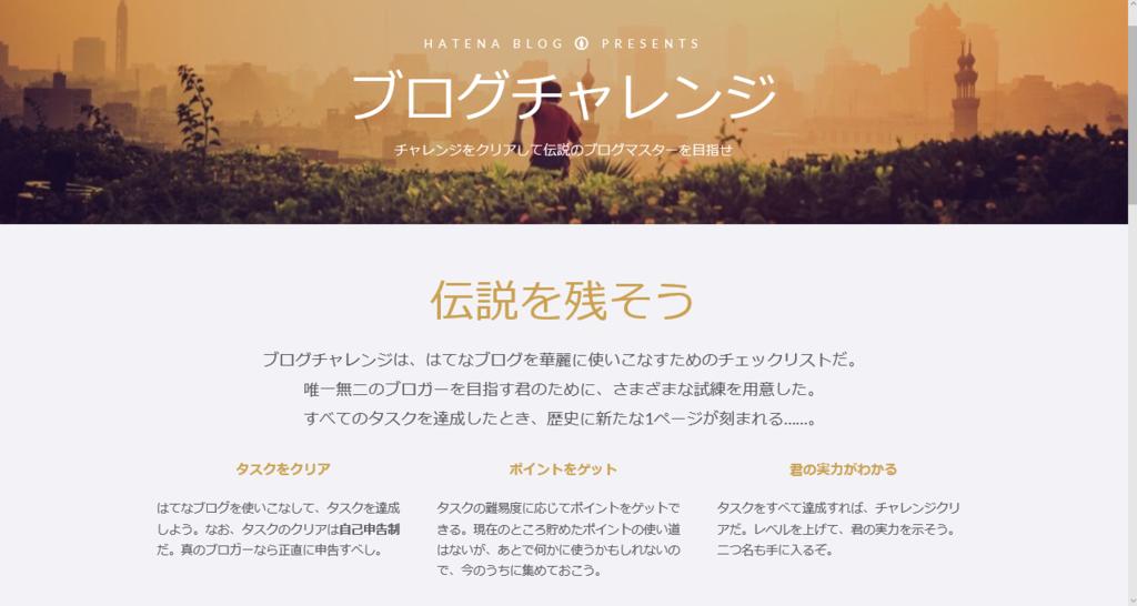 f:id:takamiaoi:20170419110014p:plain