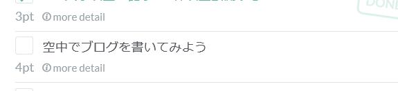 f:id:takamiaoi:20170419122006p:plain