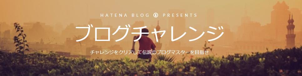 f:id:takamiaoi:20170419122418p:plain