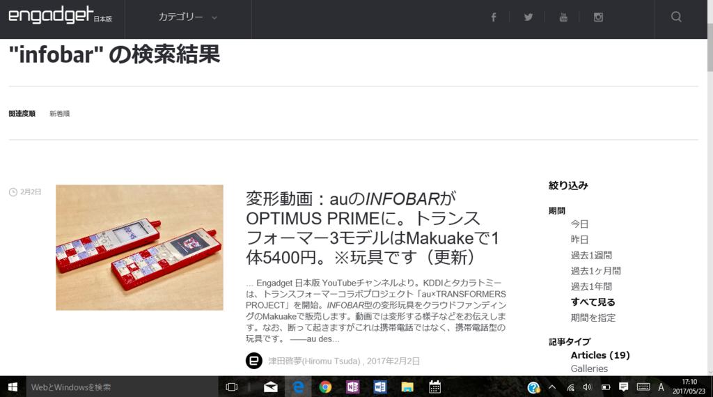 f:id:takamiaoi:20170523171123p:plain