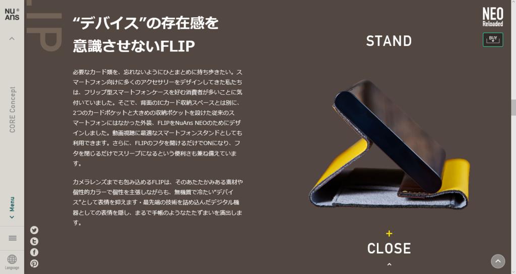 f:id:takamiaoi:20170619181000p:plain