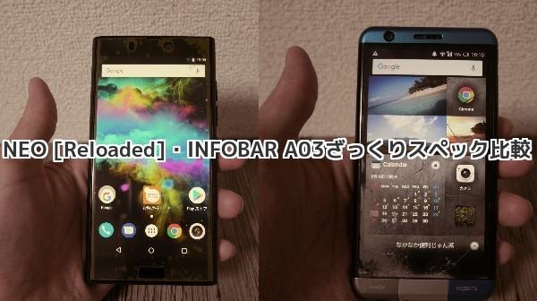 f:id:takamiaoi:20170622123852j:plain