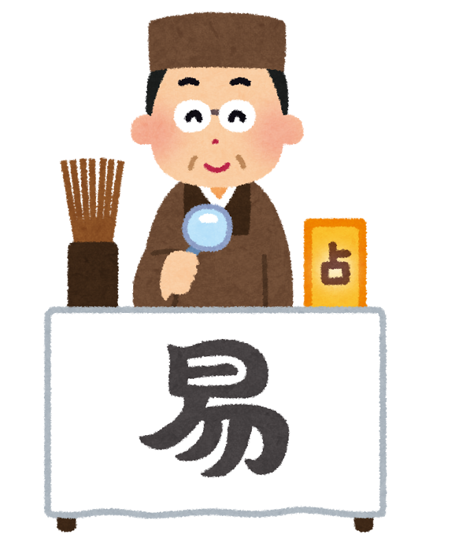 f:id:takamiaoi:20170622232357p:plain