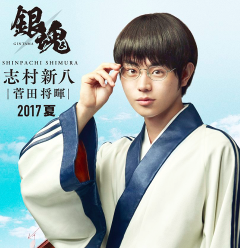 f:id:takamiaoi:20170715134339p:plain