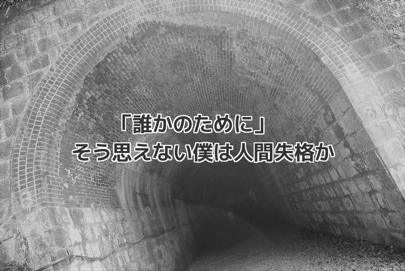 f:id:takamiaoi:20170717140512j:plain