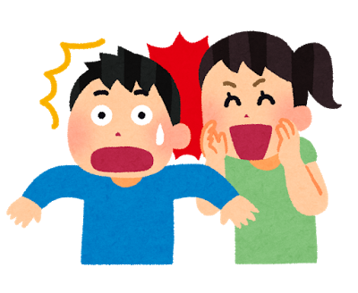 f:id:takamiaoi:20170720164302p:plain