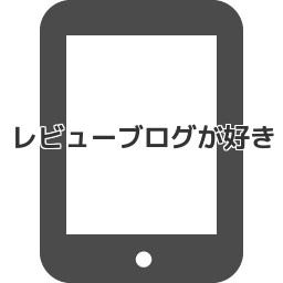 f:id:takamiaoi:20170730102512p:plain
