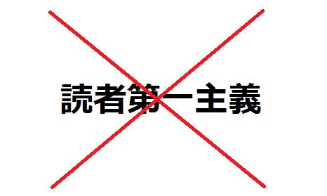 f:id:takamiaoi:20170803164228p:plain
