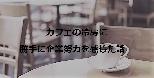 f:id:takamiaoi:20170803184059j:plain