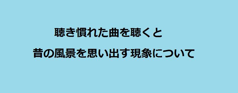 f:id:takamiaoi:20170805173036p:plain