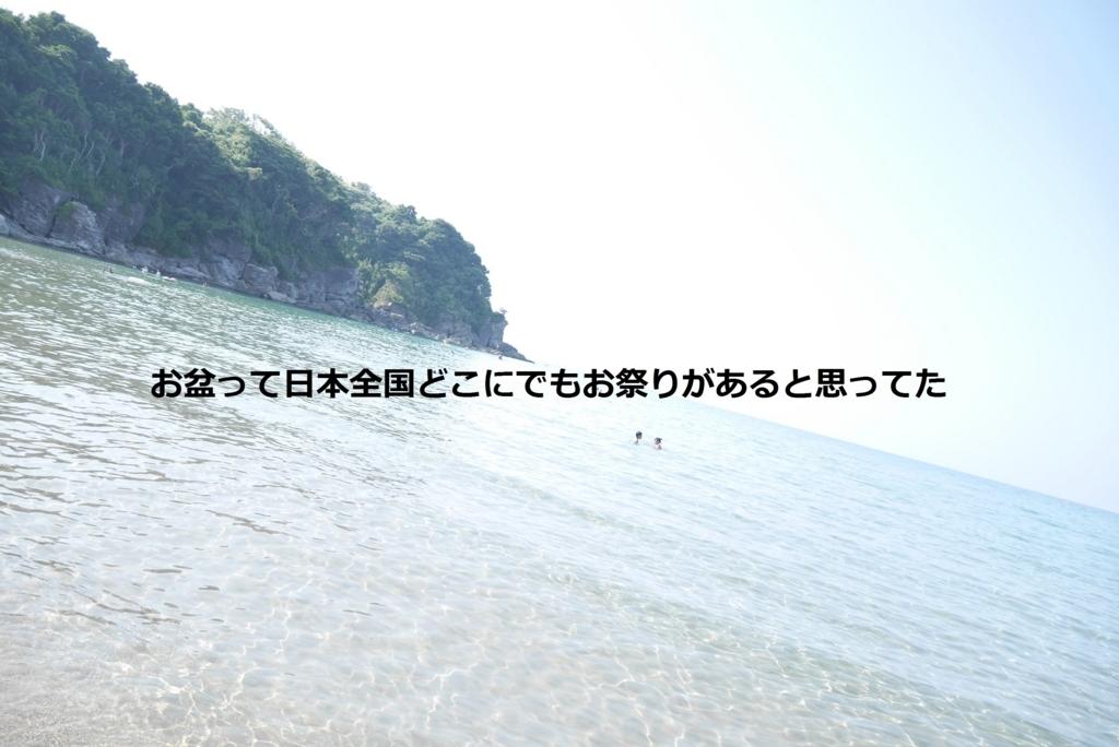 f:id:takamiaoi:20170806222204j:plain
