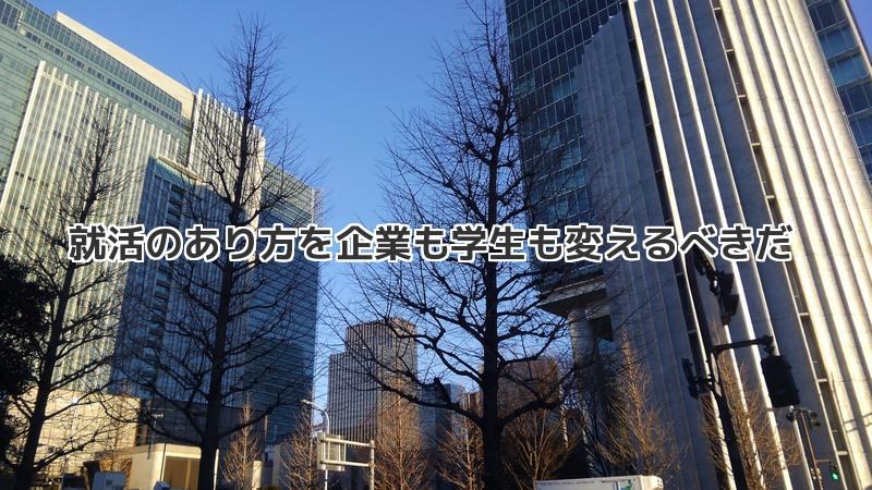 f:id:takamiaoi:20170808204700j:plain