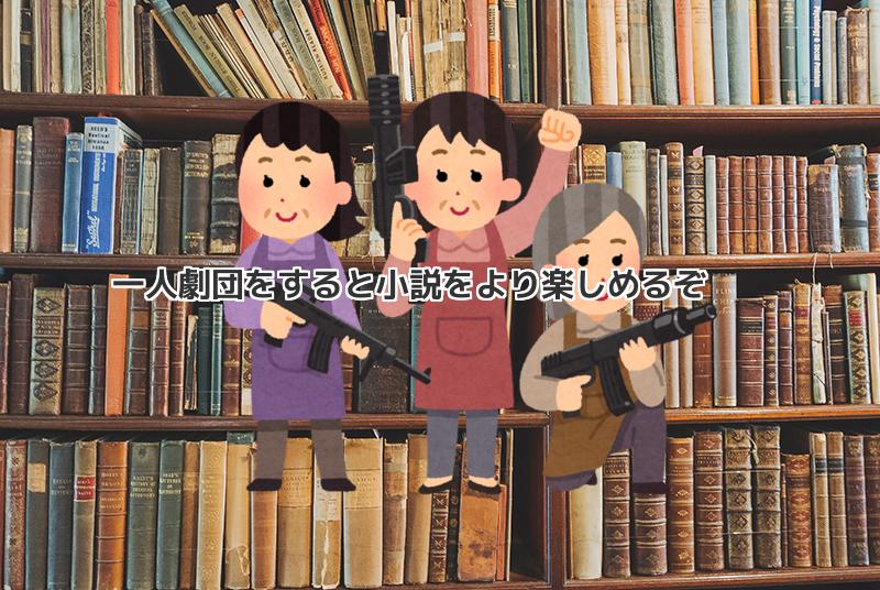 f:id:takamiaoi:20170809155418p:plain