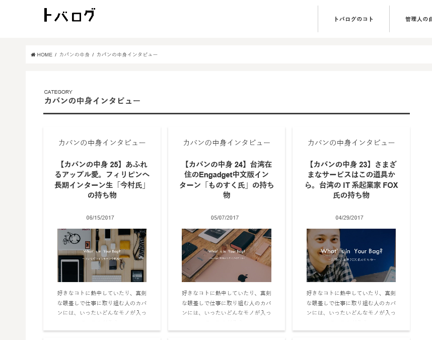 f:id:takamiaoi:20170810184802p:plain
