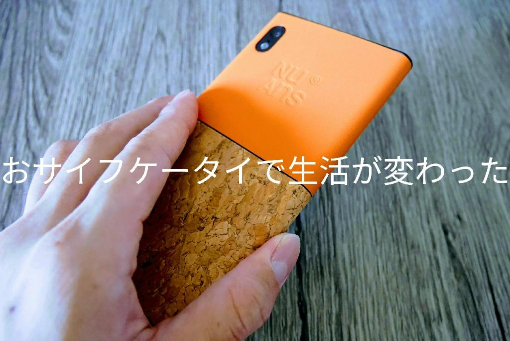 f:id:takamiaoi:20170904174326j:plain