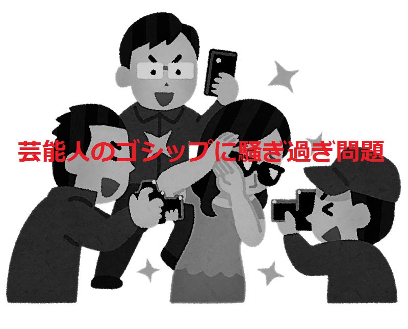f:id:takamiaoi:20170905191903p:plain