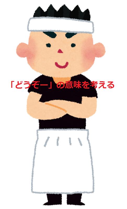 f:id:takamiaoi:20170909222008p:plain