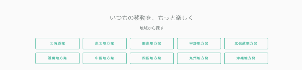 f:id:takamiaoi:20170911165325p:plain