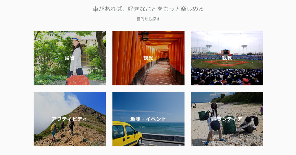 f:id:takamiaoi:20170911165915p:plain