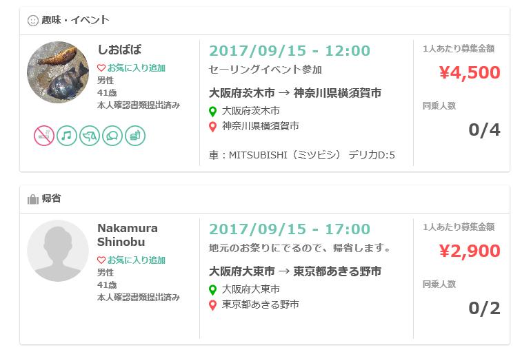 f:id:takamiaoi:20170911170942p:plain