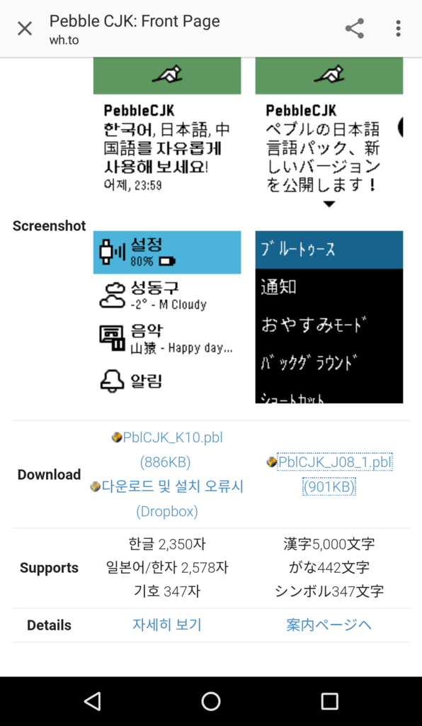 f:id:takamiaoi:20170913151030p:plain