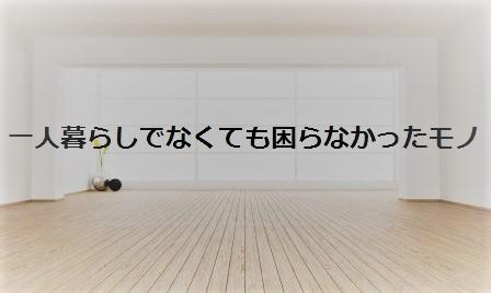 f:id:takamiaoi:20170920150958j:plain