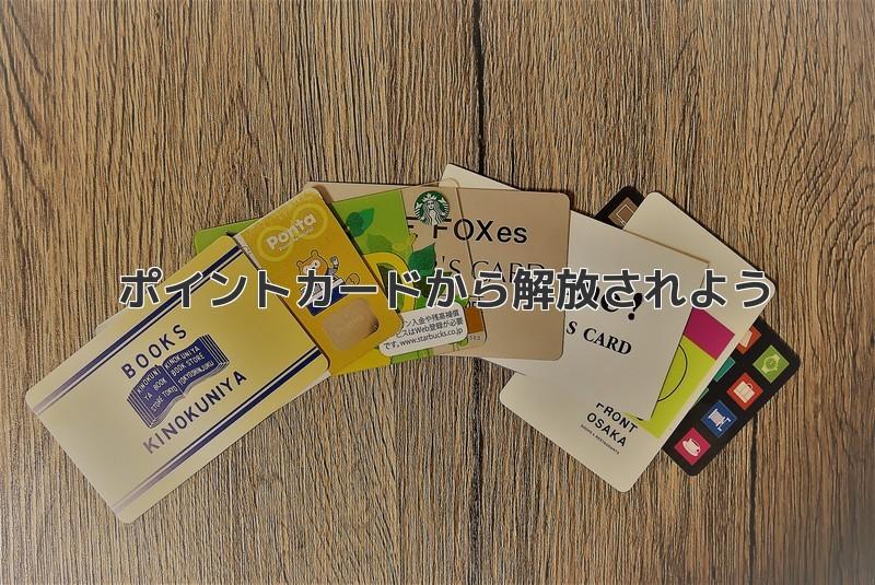 f:id:takamiaoi:20170920224521j:plain