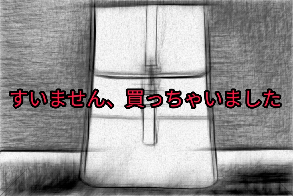 f:id:takamiaoi:20171103113230j:plain