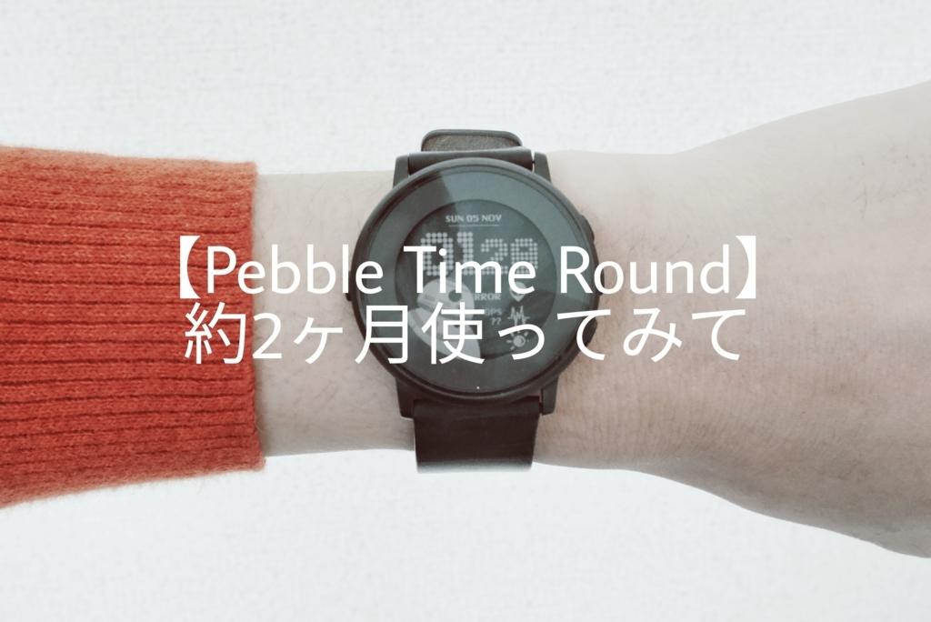 f:id:takamiaoi:20171105165035j:plain